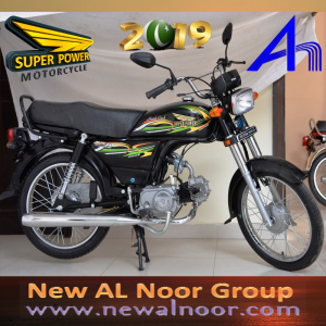 Super Power 70CC Motorcycle BLACK