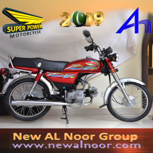 Supper Power 70CC MOtorcycle Red & Black