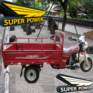 Loader Super Power 175 CC
